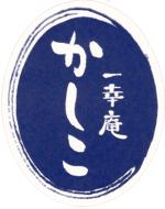 kashikologo